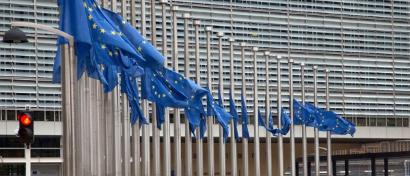 Чиновники Европы заплатят хакерам за выявление ошибок в VLC, Notepad++ и 7-zip