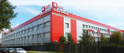 МТС купила крупного облачного провайдера за 2,5 миллиарда