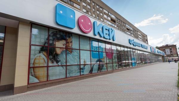 keypetersburg600.jpg