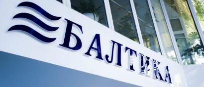 «Балтика» перевела документооборот в облако Microsoft Azure