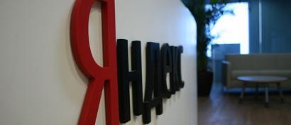 Запущен сервис Yandex Vision, который будет конкурировать с Abbyy и распознавать лица