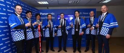 Знаменитая компания iRU начала выпускать «умные» камеры Panasonic