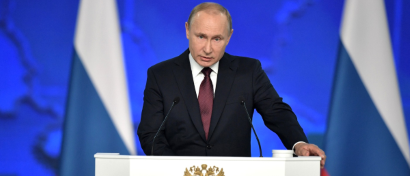 Путин потребовал принять законы, которые не будут мешать цифровой экономике