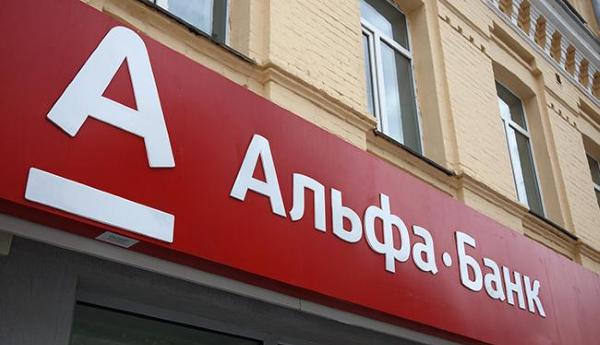 alfabank600_1.png