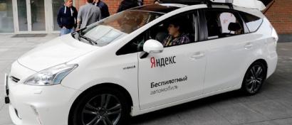 Hyundai решил строить беспилотные автомобили на технологиях «Яндекса»