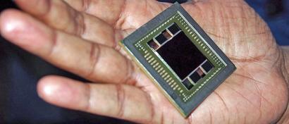 Samsung выпустила «самую быструю в отрасли» память для ЦОДов