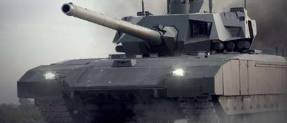 Россияне научили «Эльбрусы» и «Байкалы» распознавать вражеские танки. Видео