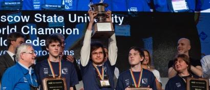 Команда МГУ второй год подряд стала чемпионом мира по программированию