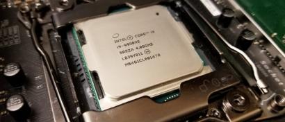 Редкий процессор Intel с неограниченной ценой внезапно появился в рознице по 3 тыс. евро