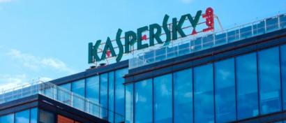 «Касперский» купит долю в «убийце» Microsoft Office и Google Docs