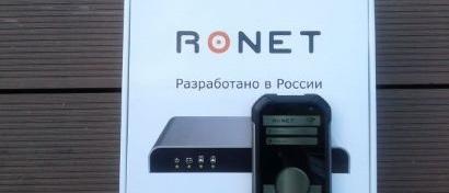 Отечественную систему радиосвязи Ronet адаптировали под российскую мобильную ОС