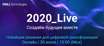 Dell Technologies 2020_Live