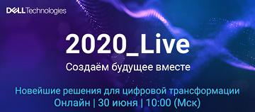 Dell Technologies 2020_Live
