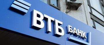 ВТБ увеличил объем внедрений на 30% на фоне гибкой разработки