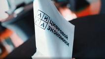 Как ускоряют трансформацию крупнейшие предприятия России