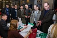 25. Регистрация посетителей CNews Forum 2008