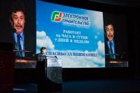 3. Рашит Юсупов,  заместитель министра информатизации и связи Республики Татарстан