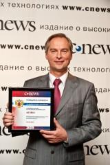 Константин Чикин, заместитель генерального директора по работе с государственными организациями компании «Ай-Теко»
