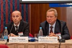 Президиум (слева направо): Олег Токарев (Минэнерго РФ), Владимир Матюхин (ФАИТ)