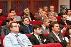 Аудитория готовится задавать вопросы докладчикам