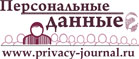 privacy_journal