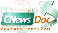 CNews: Документооборот