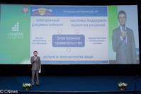 Доклад Константина Носкова -  Стратегические направления в формировании электронного правительства РФ