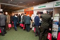 Выставка Инновационных технологий