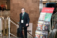 CNews Forum 2010 проходил в отеле Рэдиссон САС Славянская