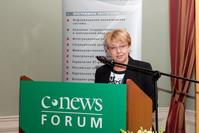 Елена Мамышева, председатель Совета директоров группы компаний Системы и Проекты