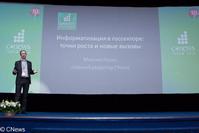 Выступление Максима Казака, главного редактора CNews