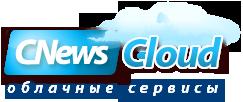 CNews Cloud: Облачные сервисы