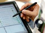 Тема месяца: ИТ в здравоохранении 2011