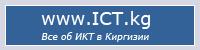 ict.kg