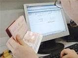 Обзор: ИТ в органах государственной власти 2011