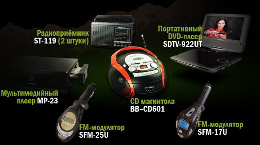 1300 Схема supra s-29sl10.