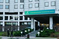 Вход в отель Рэдиссон САС Славянская