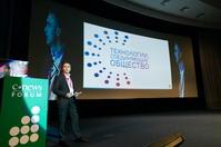 Презентация Зорана Луковича - Технологии, соединяющие общество