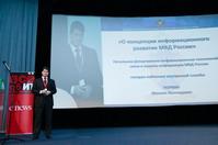 Презентация Михаила Тюркина, МВД