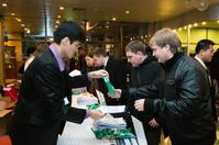 Регистрация участников CNews Forum 2011