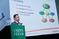 Выступление Тарика Алхоурани, директор по развитию бизнеса Kyocera Mita Russia