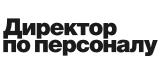www.hr-director.ru