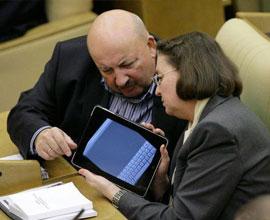 Обзор: ИТ в органах государственной власти 2012