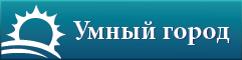 city-smart.ru