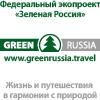 greenrussia