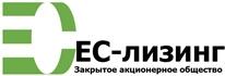ec-leasing