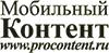 Мобильные игры и приложения - Procontent.Ru