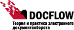 DOCFLOW: электронный документооборот, все о СЭД и ECM
