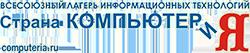 computeria.ru