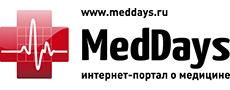 meddays.ru